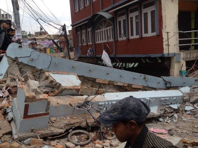 Support The Nepal Earthquake Relief Fund!