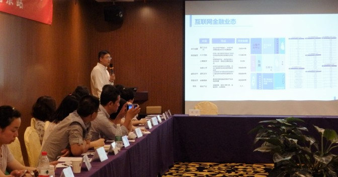 DRI CHINA HOSTS 16TH CBCP SALON IN BEIJING
